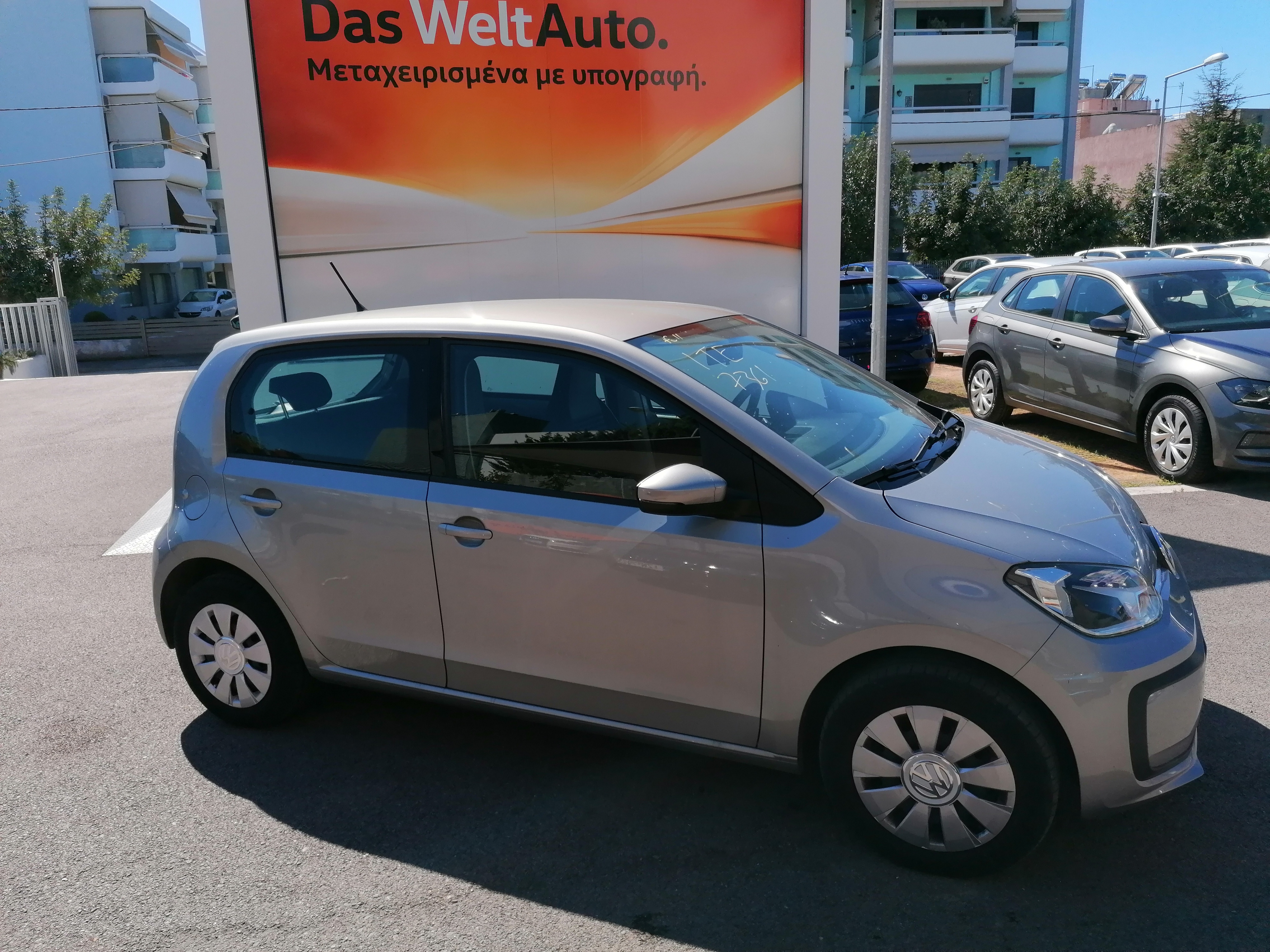 VOLKSWAGEN UP! NEW MOVE UP 1.0 MPI 60PS-2